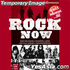 Grammy : Rock Now Karaoke (DVD) (Thailand Version)