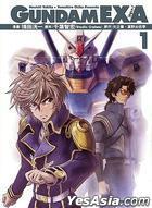 Gundam Exa (Vol.1)