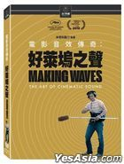 Making Waves: The Art of Cinematic Sound (DVD) (Taiwan Version)