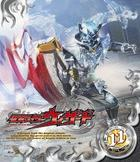 Kamen Rider Wizard Vol.11 (Blu-ray)(Japan Version)