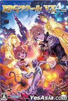 RPG 创造 VX Ace (日本版)