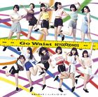 Megane no Otoko no Ko / Nippon D.N.A! / Go Waist  [Type C] (SINGLE+DVD) (First Press Limited Edition) (Japan Version)