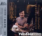 Memories Shanghai 6 (Super ADMS) (China Version)