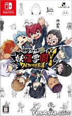 Yo-kai Gakuen Y Waiwai Gakuen Seikatsu (Japan Version)