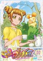 Dokidoki! PreCure Vol.11 (DVD)(Japan Version)