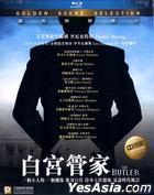 白宮管家 (2013) (Blu-ray) (香港版)