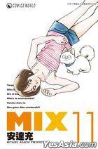 Mix (Vol.11)
