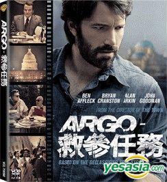 Yesasia Argo 2012 Vcd Hong Kong Version Vcd Ben Affleck Alan Arkin Deltamac Hk Western World Movies Videos Free Shipping