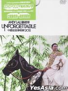 Unforgettable China Live 2011 (Limited Edition) (2DVD + 2CD)