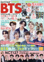 K☆STAR BTS SPECIAL Vol.3