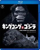 King Kong vs. Godzilla (1962) (4K Remastered) (Blu-ray) (Japan Version)