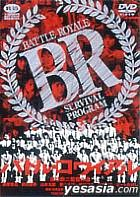 Battle Royale (Japan Version)