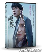 Intruder (2019) (DVD) (Taiwan Version)