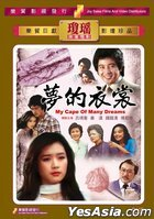 My Cape Of Many Dreams (DVD) (Hong Kong Version)