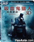 Abraham Lincoln: Vampire Hunter (2012) (Blu-ray) (3D + 2D) (Taiwan Version)