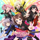 BanG Dream! Girls Band Party! Cover Collection Vol.2 (22,222套限定Goods特装版) (日本版)