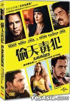 Savages (2012) (DVD) (Hong Kong Version)
