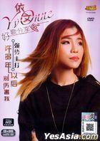 Hao Ge Fen Xiang (CD + Karaoke DVD) (Malaysia Version)