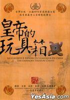 Les Coffret's A Tresors De L'Empereur De Chine The Emperor's Treasure Chests  (DVD) (Taiwan Version)