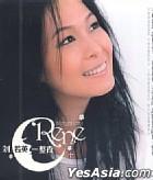 一整夜 (香港版) (CD+DVD)