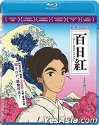 Miss Hokusai (2015) (Blu-ray) (Hong Kong Version)