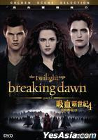 The Twilight Saga: The Breaking Dawn - Part 2 (2012) (VCD) (Hong Kong Version)