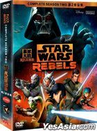 Star Wars Rebels (DVD) (Complete Season Two) (Hong Kong Version)