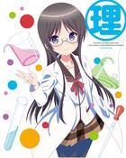 Jinsei Sodan TV Animation Jinsei Vol.1 [DVD+CD] (Japan Version)