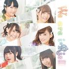 We are i☆Ris!!! (Japan Version)