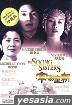 The Soong Sisters (1997) (DVD) (Hong Kong Version)
