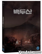 Ashfall (Blu-ray) (Korea Version)