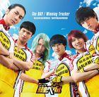 The DAY / Winning Tracker (Japan Version)
