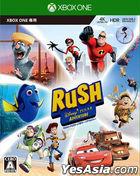 RUSH Disney/Pixar Adventure (日本版)