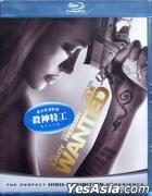 Wanted (2008) (Blu-ray) (Hong Kong Version)
