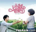 Heartstrings OST Part 2 (MBC TV Drama)