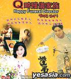 Happy Funeral Director (Hong Kong Version)