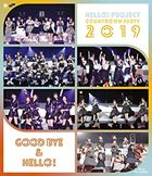 Hello! Project CONTDOWN PARTY 2019 GOOD BYE & HELLO!- [BLU-RAY] (Japan Version)