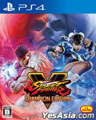 STREET FIGHTER V CHAMPION EDITION (日本版)