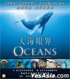 Oceans (VCD) (Hong Kong Version)