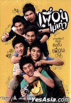 August Friends (DVD) (泰国版)