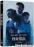The Rental (2020) (DVD) (Taiwan Version)