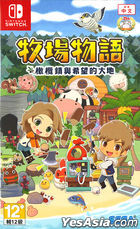 Harvest Moon: Pioneers of Olive Town (Asian Chinese Version)