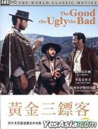 The Good the Ugly the Bad + The Gold Rush (DVD) (Taiwan Version)