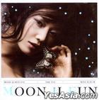 Moon Ji Eun 1st Mini Album - Vivid