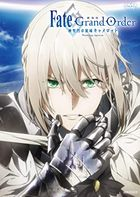 Fate/Grand Order The Movie - Divine Realm of the Round Table: Camelot - Wandering; Agateram (Blu-ray) (Normal Edition) (Japan Version)