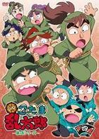 TV Anime 'Nintama Rantaro' DVD (Season 18) (DVD) (Vol.4) (Japan Version)
