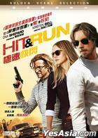 Hit And Run (2012) (DVD) (Hong Kong Version)