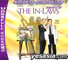 The In-Laws (2003) (VCD) (Hong Kong Version)