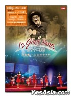 12 Girls Band - A Tribute to Wang Luo Bin (CD+DVD) (Hong Kong Version)