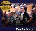 Alan Tam In Slovakia (CD + Blu-ray)